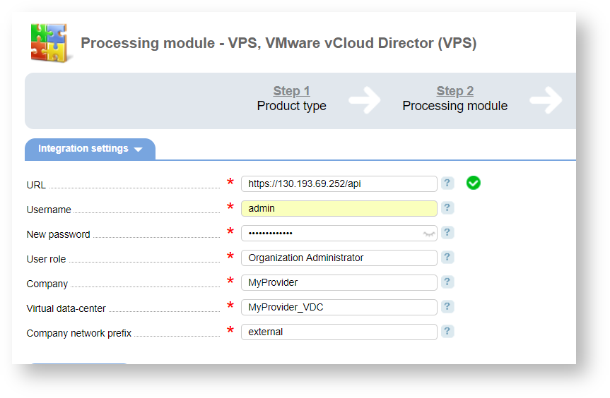 Processing module  VMware (VPS) - BILLmanager: Administrator